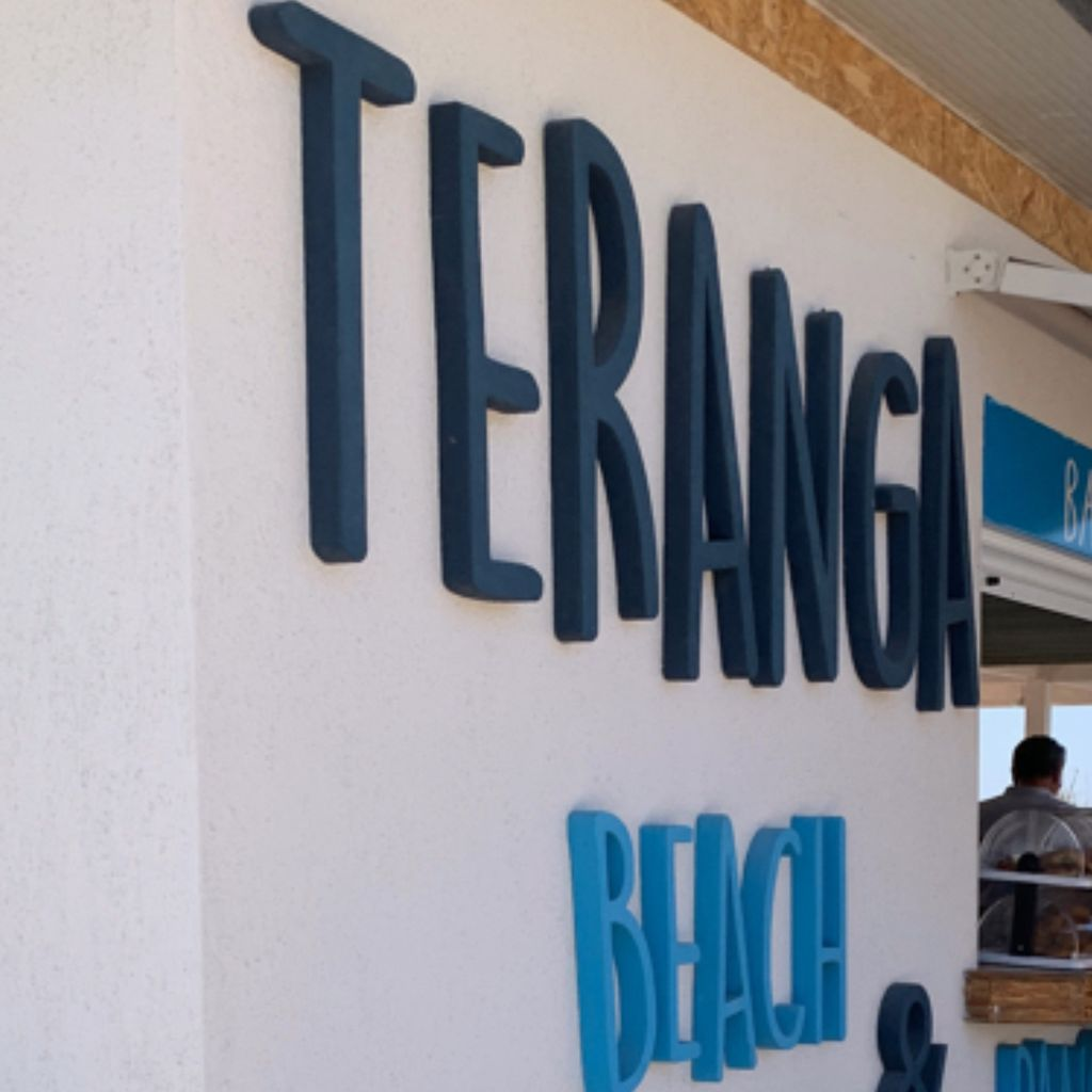 Beach Resort Teranga Bay Punta Prosciutto