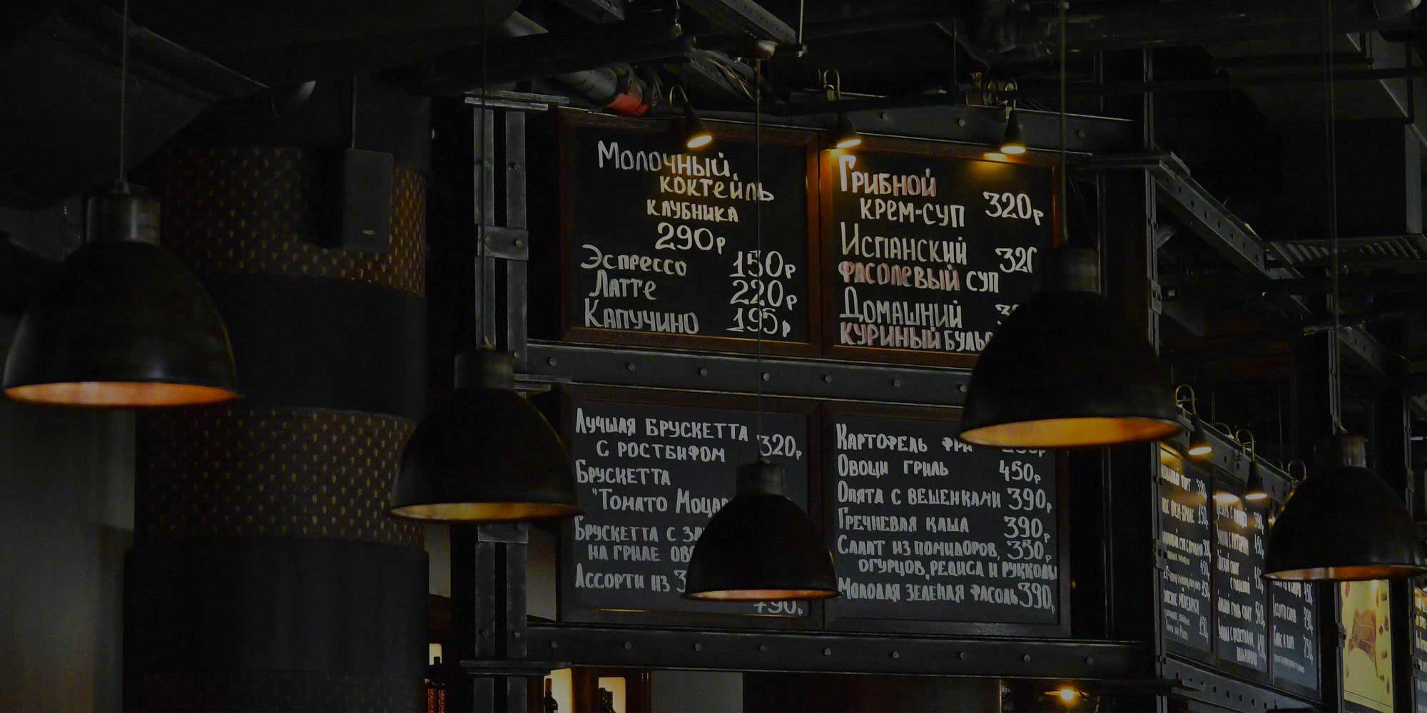 Fare un buon menu per ristoranti | FoodiesTrip
